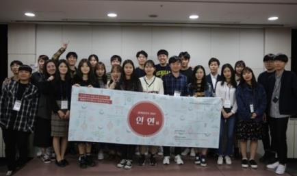 新たな「縁」を通じ日韓相互理解に寄与 対日理解促進交流プログラム JENESYS2017
