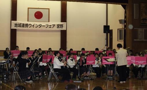廃校となった小学校での音楽イベントに出演 近畿大学産業理工学部 吹奏楽部