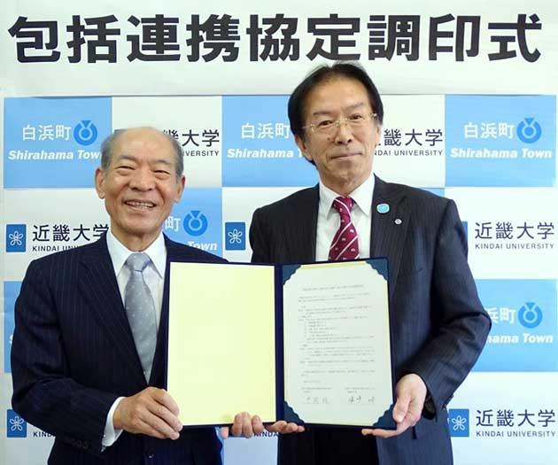 近畿大学と和歌山県白浜町が包括連携協定を締結 養殖研究、地域活動などを通じて地方創生に貢献