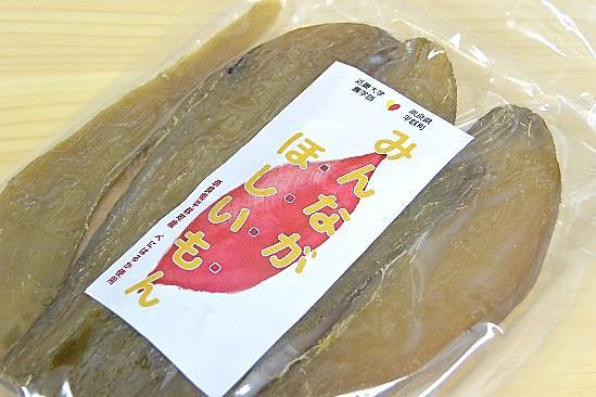 ほし芋「みんながほしいもん」を新発売! 道の駅 大和路へぐり くまがしステーションにて、12/8から