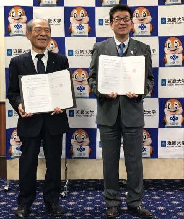 大阪府と近畿大学が包括連携協定を締結 ~相互の連携強化を図ることで大阪府内の地域活性化を推進~