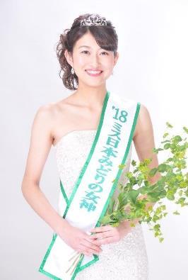 2018 ミス日本みどりの女神 表敬訪問 近畿大学国際学部2年生の竹川 智世さん