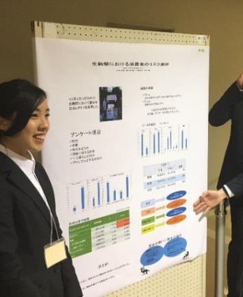 経済心理学コース卒業研究発表会を開催 経済心理学コース1期生による初のイベント
