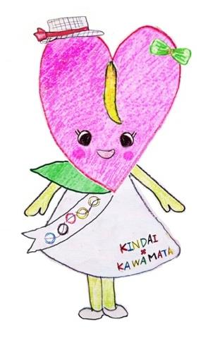 川俣町の小学生がアンスリウムをPR 川俣町の児童と本学の学生が作り上げたキャラクターをお披露目