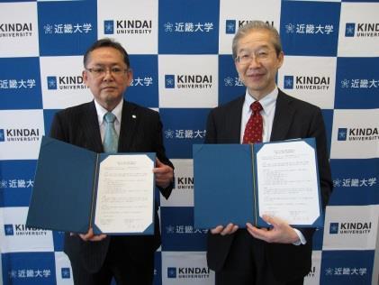 (株)スギ薬局×近畿大学薬学部 包括連携協定を締結
