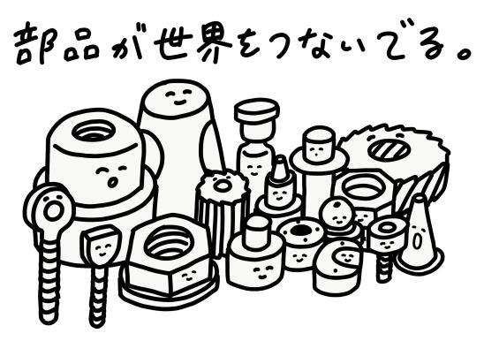 東大阪市×近畿大学文芸学部で、ものづくりのまちをPR 東大阪で生まれた部品をモチーフにLINEスタンプを制作