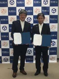 八尾市と近畿大学が包括連携協定を締結 地域活動、研究などを通じて八尾市の地方創生に貢献