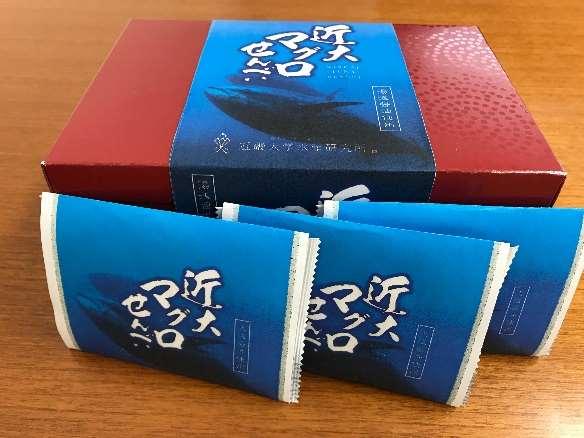 近大マグロを使用した菓子製品「近大マグロせんべい」新発売