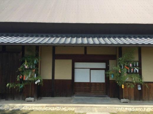 竹を使ってそうめん&白玉デザート流し 学生企画イベントで、東大阪市指定文化財の旧河澄家をPR