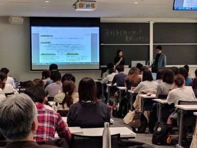 「課題解決型ビジコン 2018」 学生が協賛企業に実現可能性の高い解決アイデアを提案