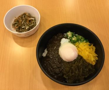 海藻「紀州アカモク」を使用したアカモクカレーを学内で販売 健康的な食事を学生に意識してもらう