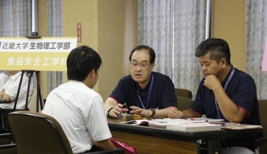 生物理工学部オープンキャンパス 大学ならでは最先端の研究を紹介 センター試験英語対策講座も実施