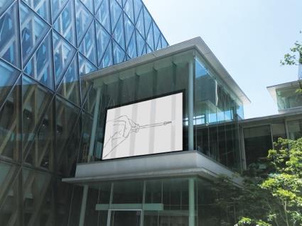 東大阪フォント&タグライン発表 東大阪市都市ブランド形成推進事業 モノづくりのまち東大阪を国内外へアピール