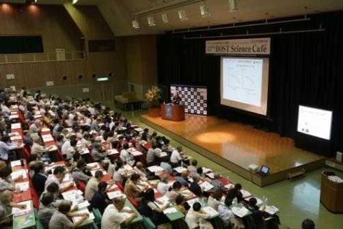 近畿大学 生物理工学部 公開講座「芋エネルギーが日本を救う!」「トゲネズミみつけ隊~世界一レアな生き物を守れ!南西諸島探索記~」