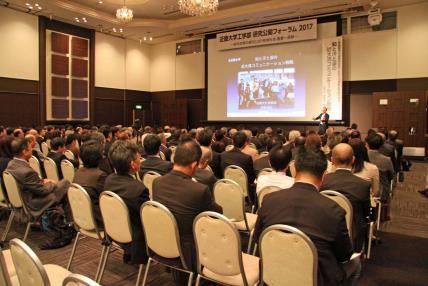 「近畿大学工学部研究公開フォーラム 2018」開催 産学官連携を推進する恒例イベント