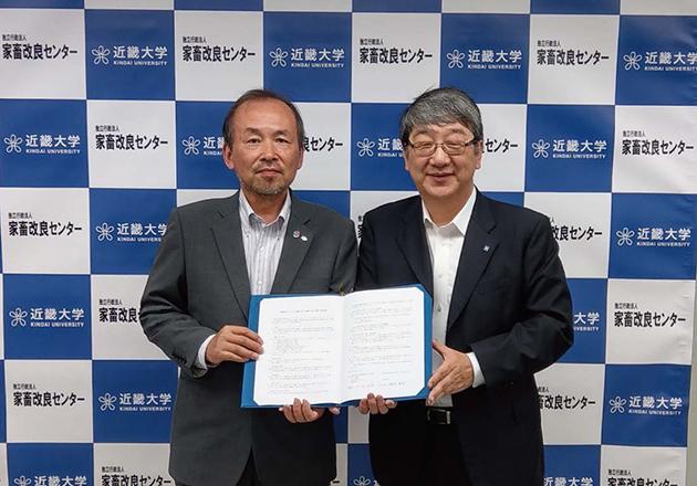 家畜改良センター×近畿大学 連携協力協定を締結 畜産分野の技術開発と人材育成を推進