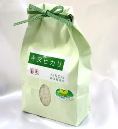 湯浅農場 初の特別栽培米を限定販売 人や環境にやさしいコメづくりに挑戦!