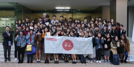 国際学部生が企画・通訳・翻訳と日韓相互理解に寄与 対日理解促進交流プログラム JENESYS2018