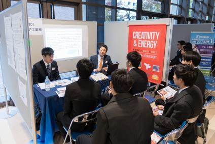 「学生のための企業技術発表会」開催 企業がユニークな技術を学生にアピールし、進路決定をサポート