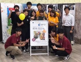 ものづくりの楽しさを学生と企業が発信! 13社の製品を活用した産学連携ワークショップを開催!