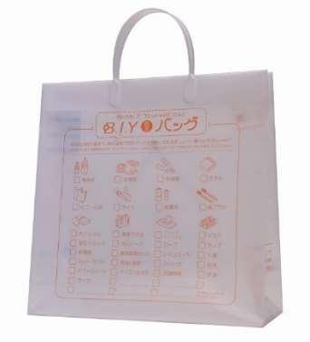 文芸学部×経営学部×マツシロ株式会社『BIY(防災)バッグ』を共同制作
