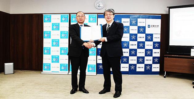 和歌山県農業協同組合連合会×近畿大学 包括連携協定を締結