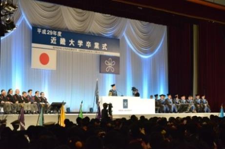 近畿大学平成30年度卒業証書授与式 スペシャルゲストによる卒業生へのメッセージ