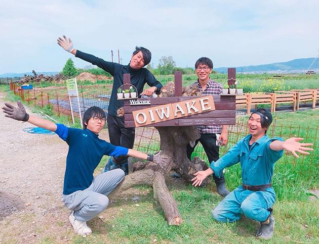 農学部初の現役学生ベンチャー合同会社「O-LIFE」が事業開始 4月7日(日)に開業式を実施