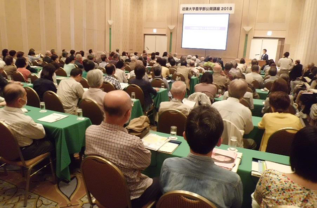 近畿大学農学部 公開講座2019(奈良)「森と人の関わりの歴史」「健康な食生活に役立つ「大豆」のマメ知識」