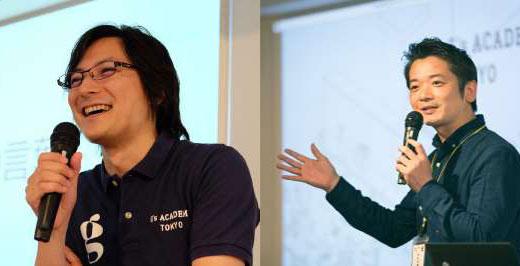 起業家人材養成プログラム「G's CAMP KINDAI」開講プログラミングの基礎を習得し、ゲームアプリを製作
