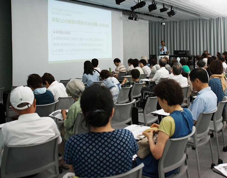 近畿大学アンチエイジングセンター第25回市民公開講座 しなやかで健康な体を求めて―見直される食品成分―