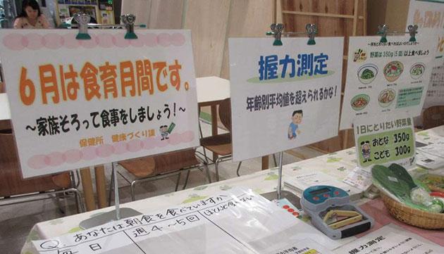 学生の食を育む「食育イベント」を開催 学生食堂と東大阪市保健所が協力