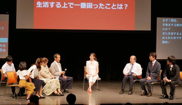 「大阪人工内耳・中耳フォーラム2019」開催 難聴でお困りの方へ 落語家と学ぶ「きこえ」の医療最前線