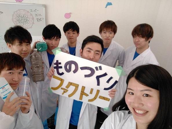 子育て応援イベント「こども未来フェスタin高屋」 近畿大学工学部 広島キャンパスにて開催