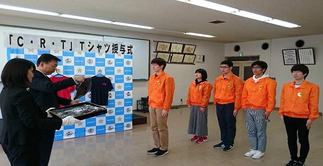 学生がサイバーパトロール活動で福岡県警から表彰 ネット上の違法サイト発見に協力