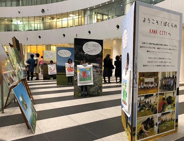 「ようこそ、ぼくらのKAMA妖怪大図鑑へ」 嘉麻市立織田廣喜美術館で小学生が妖怪に変身