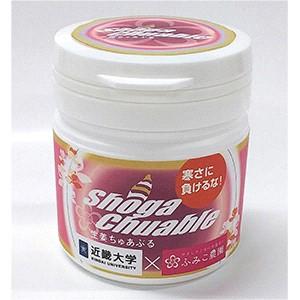 寒さに負けるな!「生姜ちゅあぶる」発売 生姜の豊富な成分を手軽に摂れる清涼菓子