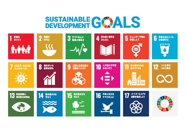 「持続可能な開発目標(SDGs)」イベントを開催 基調講演「近大マグロが見た、海の資源と環境問題」