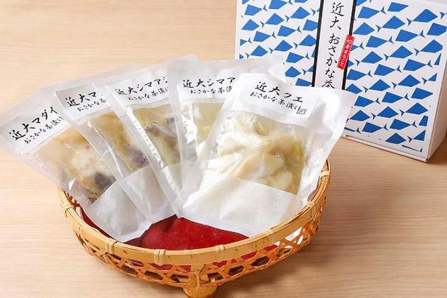 近大発ベンチャー企業 アーマリン近大の新商品 近大養殖魚を贅沢に使用した「近大おさかな茶漬け」を発売