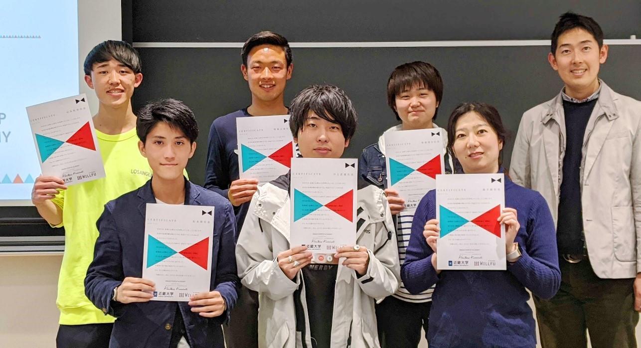 半年間週1回の講座で起業家を育成するプログラム 「KINDAI STARTUP ACADEMY 2020」を開講