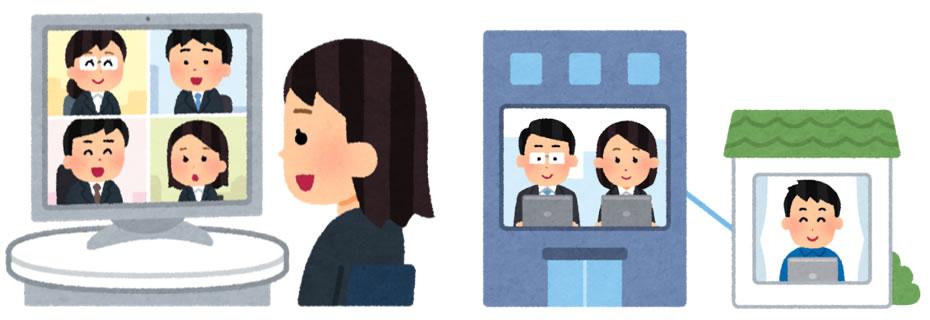 新型コロナウイルス影響下での就職活動を支援 Zoomを活用した「オンライン企業説明会」で学生と企業をつなぐ