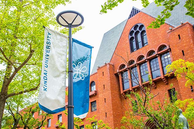緊急事態宣言解除に伴う本学の対応について(東大阪キャンパス)