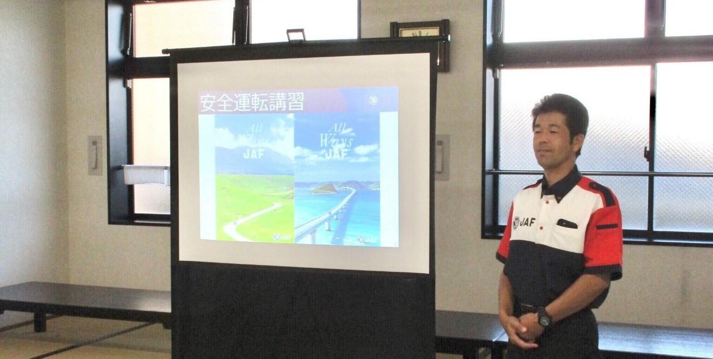 学生対象、交通安全講習会を近畿大学とJAFで共同開催 新型コロナウイルス感染防止のためオンライン実施も