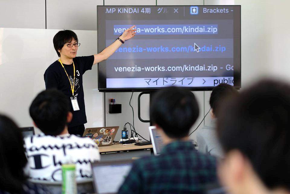 起業家人材養成プログラム「G's CAMP KINDAI」開講 起業の際の強みとなるよう、3日間でプログラミングの基礎を習得