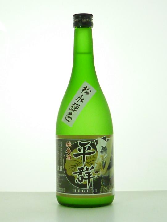 「純米酒 平群」の限定ラベル版(松永弾正ラベル)を新発売 産学官連携による特産品開発で地域活性化に貢献
