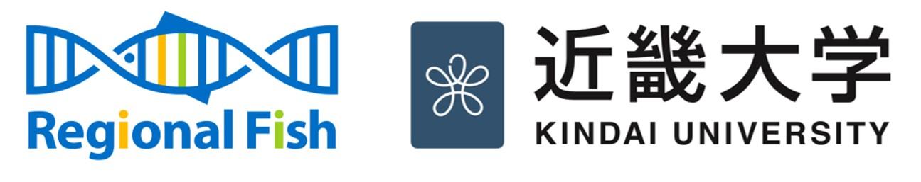 近畿大学水産研究所と 、超高速の品種改良×スマート養殖スタートアップのリージョナルフィッシュが、水産物の品種改良に係る研究開発を実施