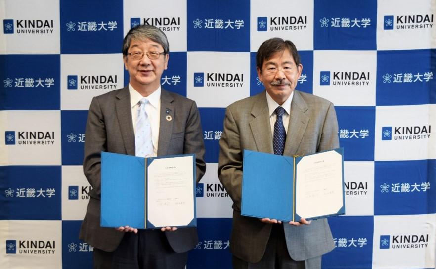 近畿大学とエルエヌジージャパン株式会社が包括連携協定を締結 持続可能な社会の実現に向けた新エネルギー研究を推進