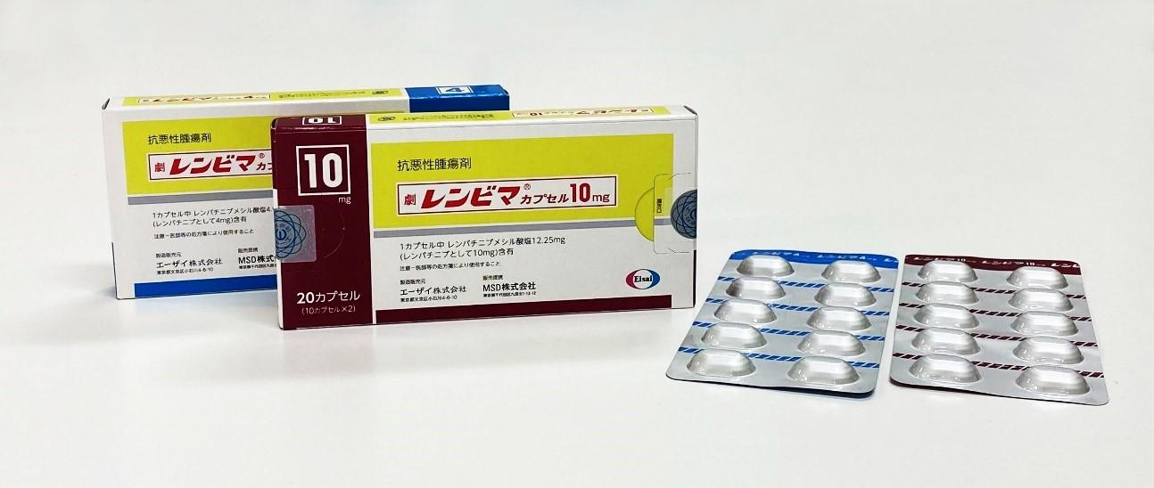 肝がんの免疫療法後二次治療でのレンバチニブの有効性を実証 生存期間が約2倍に延長されることを世界で初めて確認