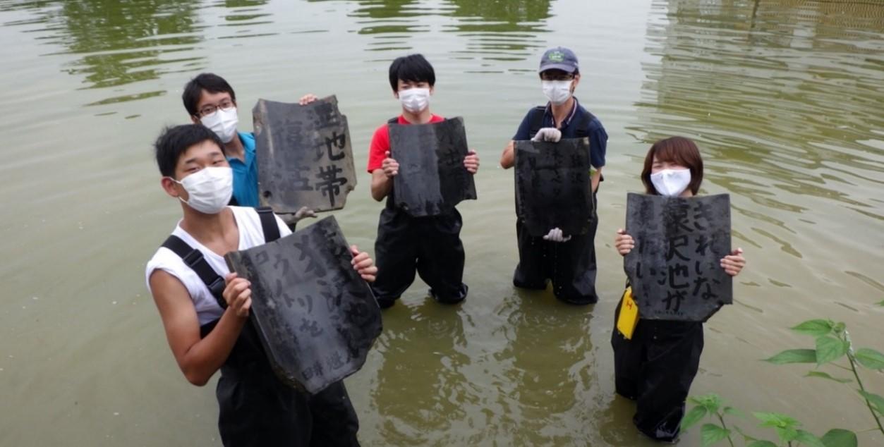 猿沢池や周辺環境を調査・保全する「ひとななプロジェクト」始動 4月15日に猿沢池で生物の採集調査を実施