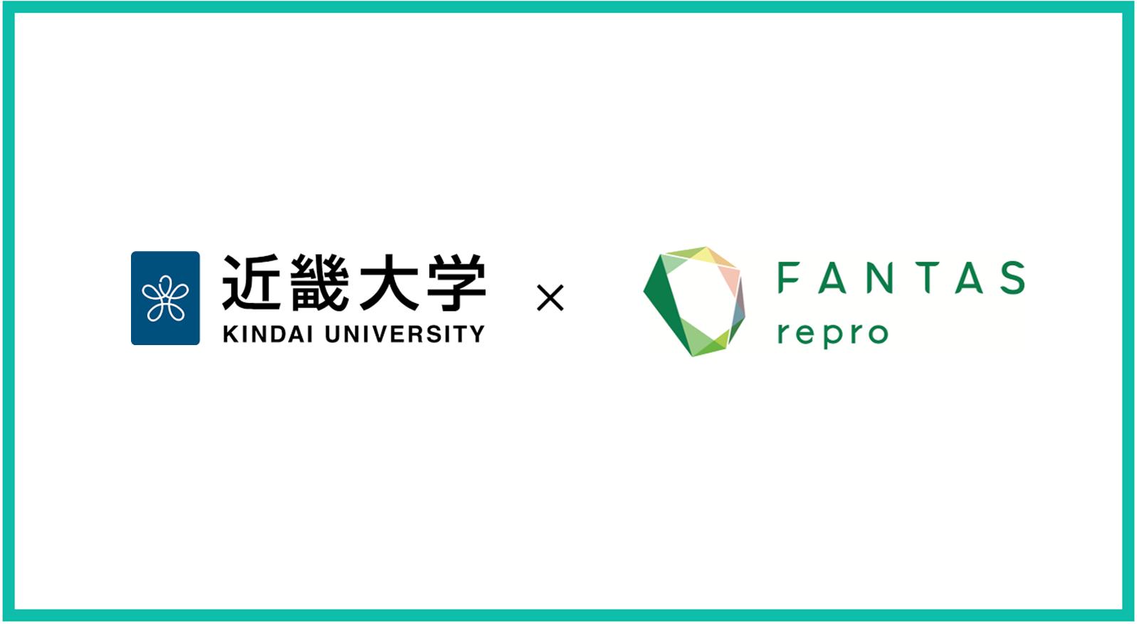 空き家プラットフォーム「FANTAS repro」と「近畿大学」 産官学連携による「空き家問題」解決を目指し、共同ワークショップを開催 ~6月28日・7月5日・7月12日の全3回、オンライン内覧やアイデアソンを実施~